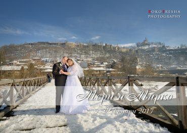 Мери и Мирко – една зимна сватба във Велико Търново