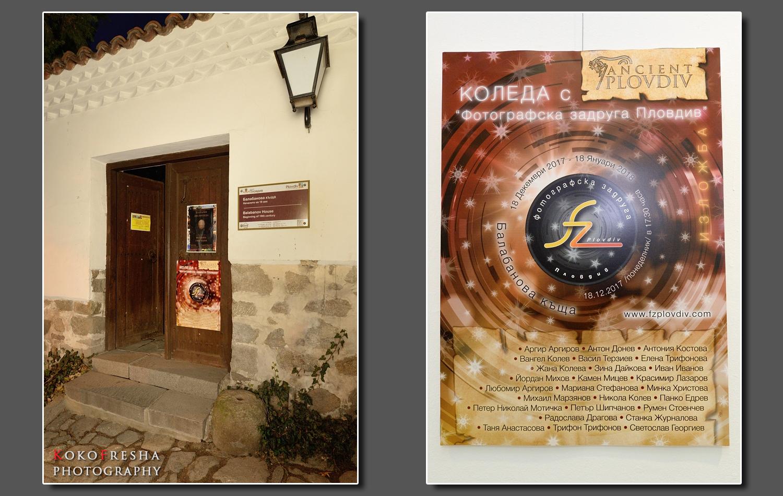 Коледа с фотографска задруга Пловдив - афиша на изложбата